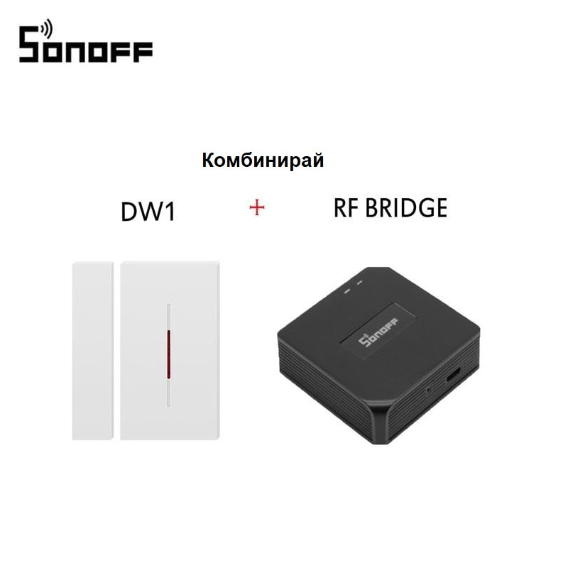 Sonoff DW1 Door Window Alarm Sensor Wireless Automation 03 - S-Deal.eu & Sonoff - oнлайн магазин