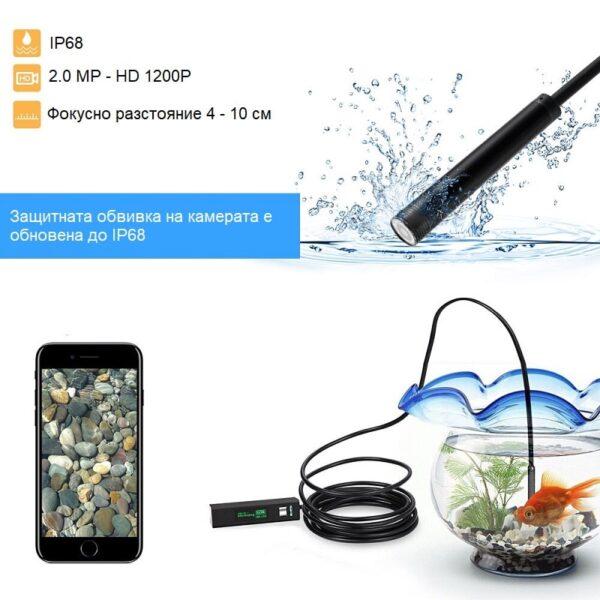 WIFI Ендоскопска камера – HD 1200P – съвместим с Android | IOS Apple – IP68