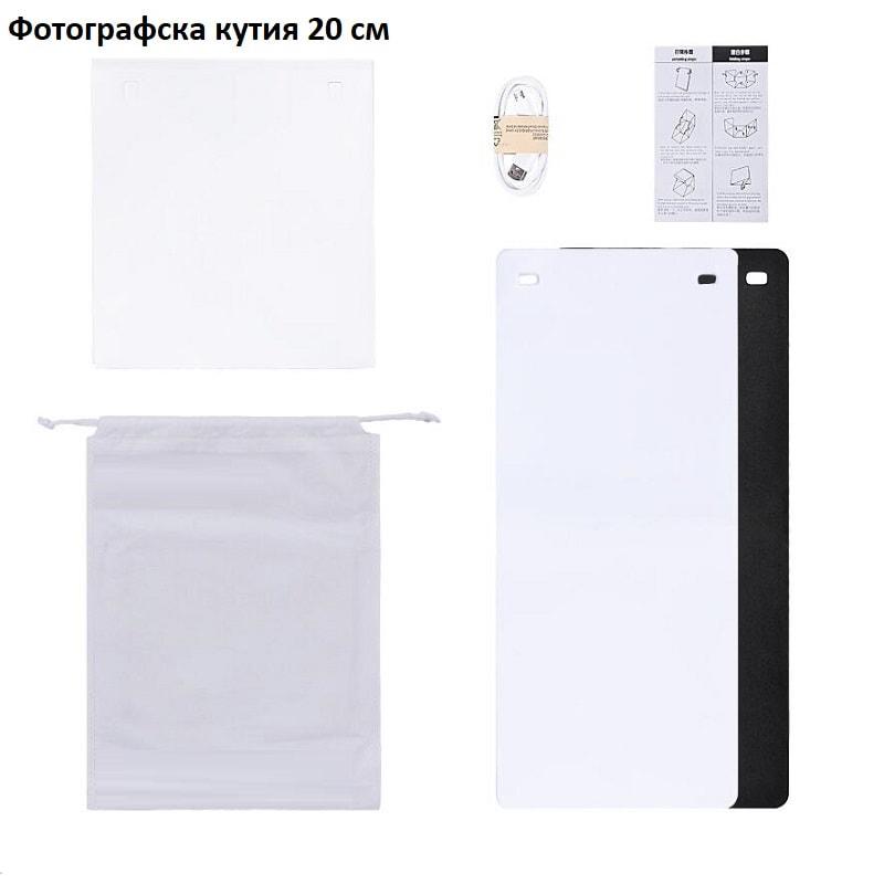 portable photo box studio 20 30 40 cm for product photography with Led lighting 02 - S-Deal.eu & Sonoff - oнлайн магазин