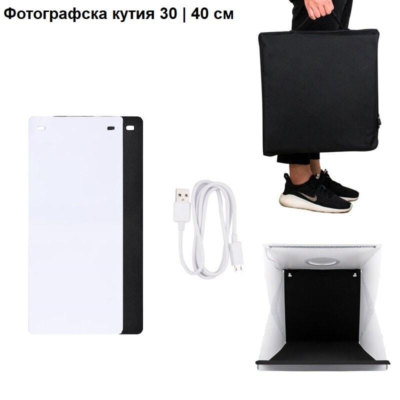 portable photo box studio 20 30 40 cm for product photography with Led lighting 15 - S-Deal.eu & Sonoff - oнлайн магазин