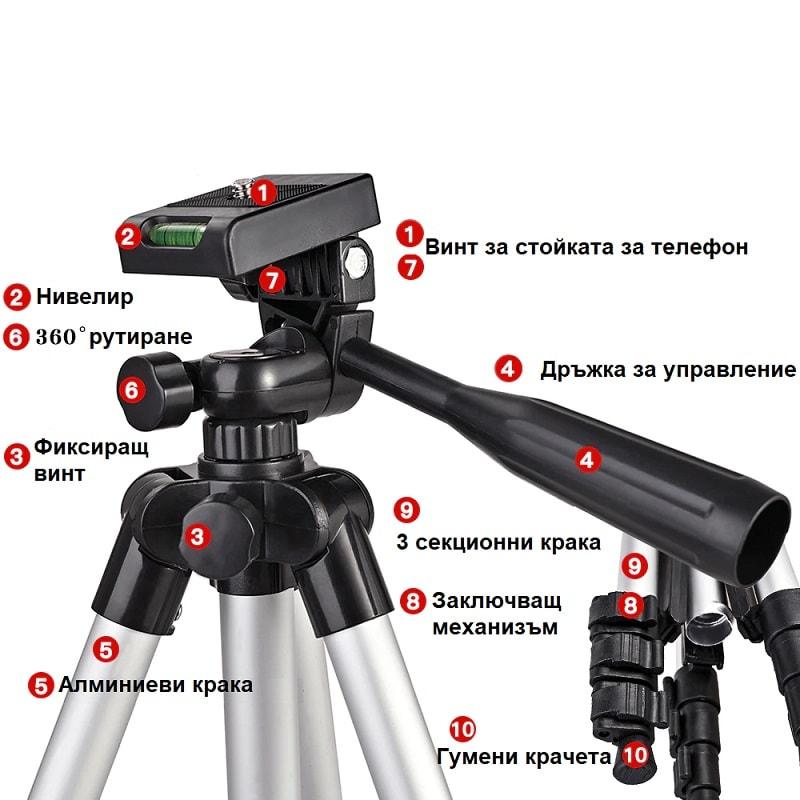 professional camera tripod stand holder HSU compact long 11 - S-Deal.eu & Sonoff - oнлайн магазин