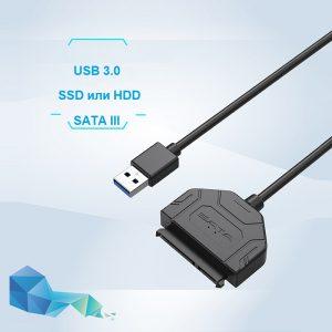 USB 3.0 Кабел за връзка към HDD / SSD SATA 22 Pin 2.5″