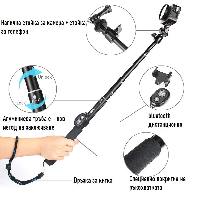 Professional SELF Stick HSU 5 in 1 Remote to 92 cm tripod waterproof GoPro iPhone Android 7 - S-Deal.eu & Sonoff - oнлайн магазин