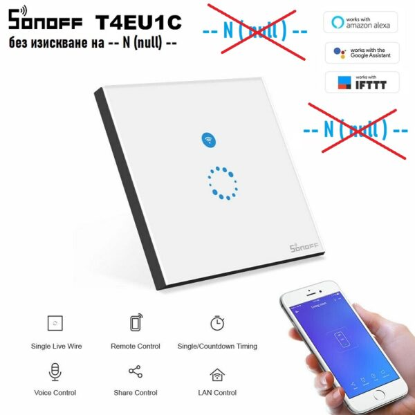 SONOFF T4EU1C - Wi-Fi елегантен и луксозен смарт ключ без изискване на — N (null) — -Sonoff-T4EU1C-smart-wall-switch-for-lighting-touch-wifi-no-requirement-n-null_14