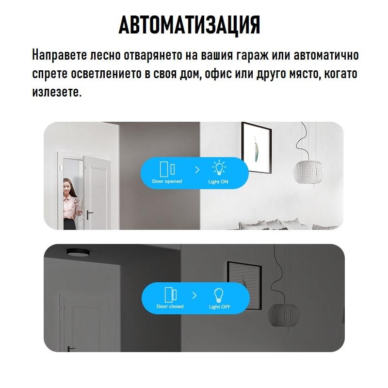 SONOFF DW2 - Wifi безжичен сензор за врати / прозорци - sonoff-dw2-wi-fi-wireless-door-window-sensor_13