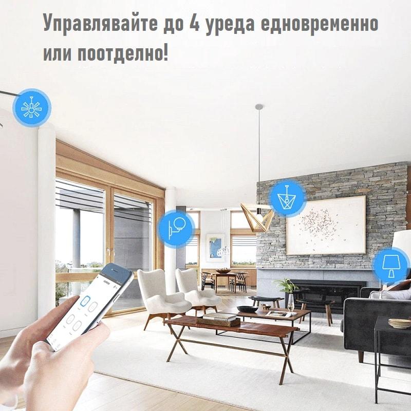 SONOFF 4CH R3 4CH PRO R3 Smart WiFI Switch 01 - S-Deal.eu & Sonoff - oнлайн магазин