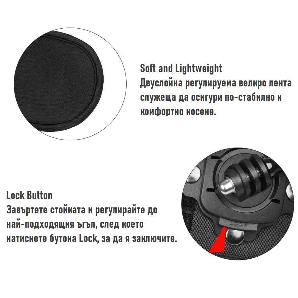 360 Rotatable Wrist Strap Band Hand 12 - S-Deal.eu & Sonoff - oнлайн магазин