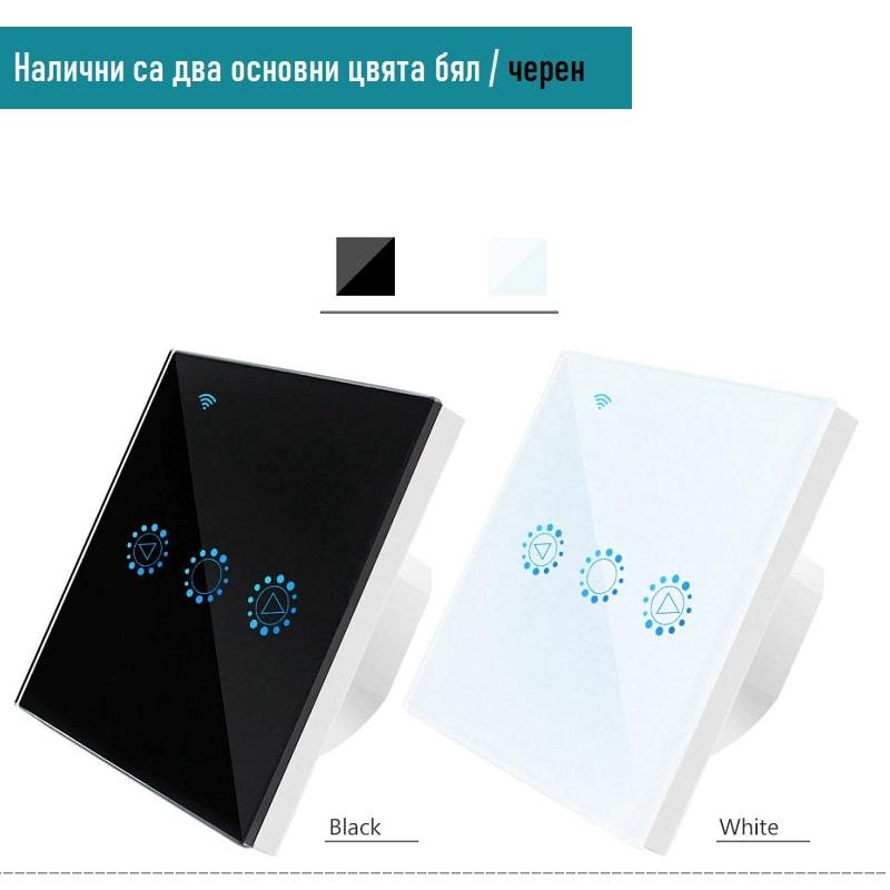 EWELINK Dimmer Switch WiFi Smart Light Touch Switch Dimming Compatible Alexa Google Home 1 - S-Deal.eu & Sonoff - oнлайн магазин