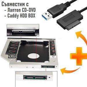 SATA 13 Pin cable to USB 3.0 for Laptop Caddy CD DVD 05 - S-Deal.eu & Sonoff - oнлайн магазин