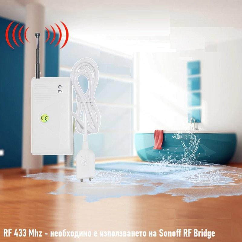 eWelink Water Leak Sensor 433MHz Wireless RF detector works with sonoff RF bridge 3 - S-Deal.eu & Sonoff - oнлайн магазин