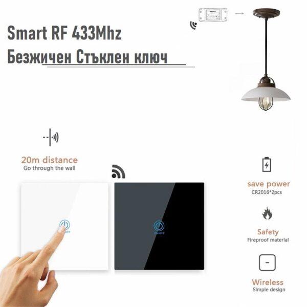 Smart RF 433Mhz Безжичен Стъклен ключ - за управляване на RF smart устройства 1 | 2 | 3 бутона - touch-glass-panel-button-wireless-remote-control-433mhz-1-2-3-gang-001