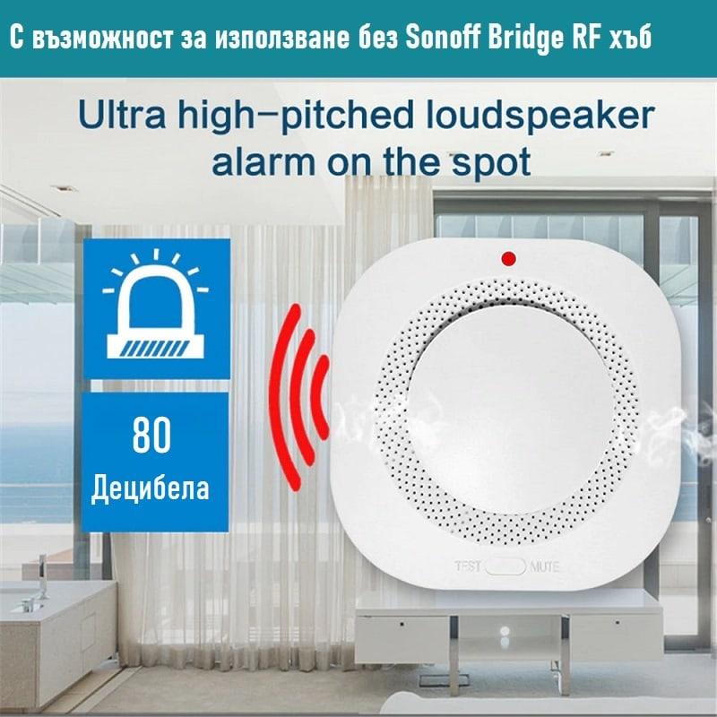 RF Wireless Smoke Detector Fire Security Alarm Protection 433MHz less false alarms 02 - S-Deal.eu & Sonoff - oнлайн магазин