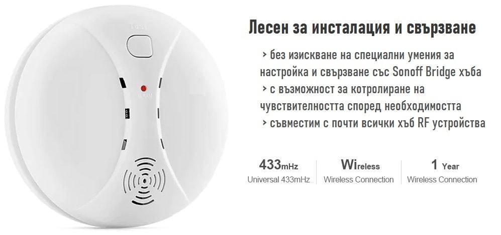 RF Wireless Smoke Detector Fire Security Alarm Protection 433MHz s deal.eu sensitivity control 10 - S-Deal.eu & Sonoff - oнлайн магазин