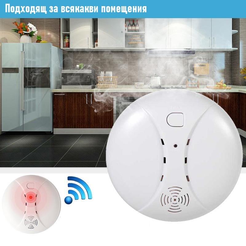 RF Wireless Smoke Detector Fire Security Alarm Protection 433MHz s deal.eu sensitivity control 7 - S-Deal.eu & Sonoff - oнлайн магазин