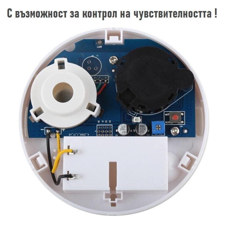 RF Wireless Smoke Detector Fire Security Alarm Protection 433MHz s deal.eu sensitivity control 9 - S-Deal.eu & Sonoff - oнлайн магазин