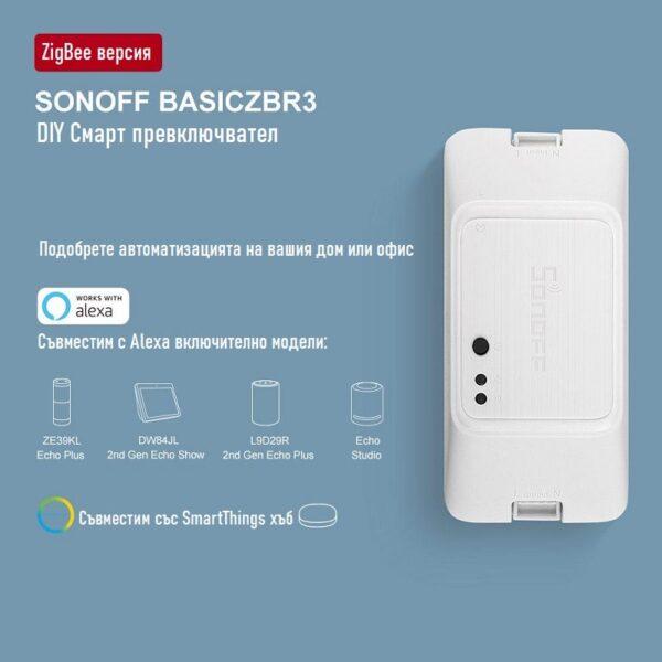 SONOFF BASICZBR3 Zigbee DIY Smart Switch 01 - S-Deal.eu & Sonoff - oнлайн магазин