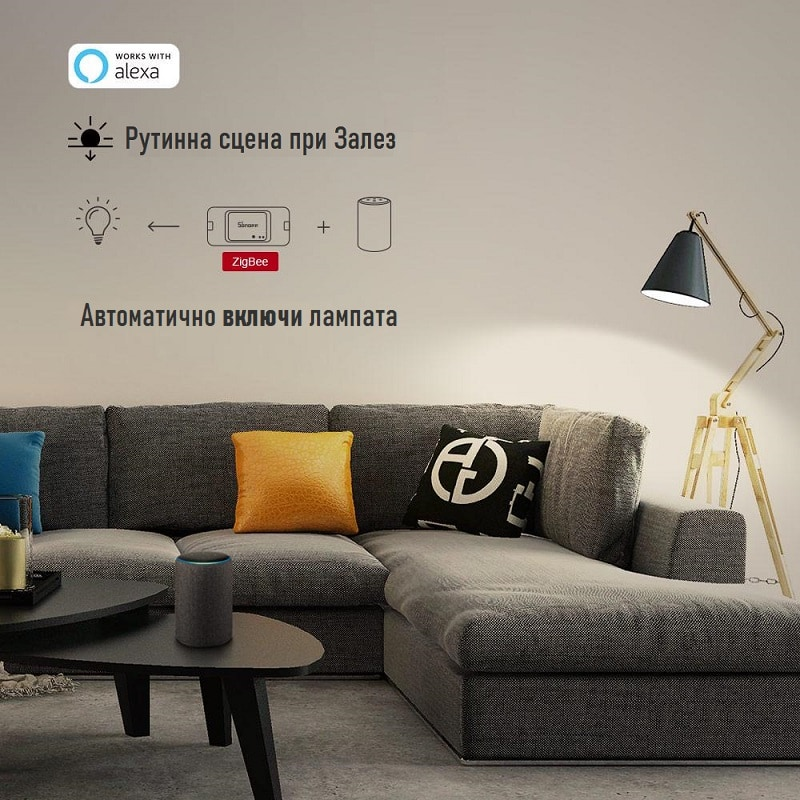 SONOFF BASICZBR3 Zigbee DIY Smart Switch 03 - S-Deal.eu & Sonoff - oнлайн магазин