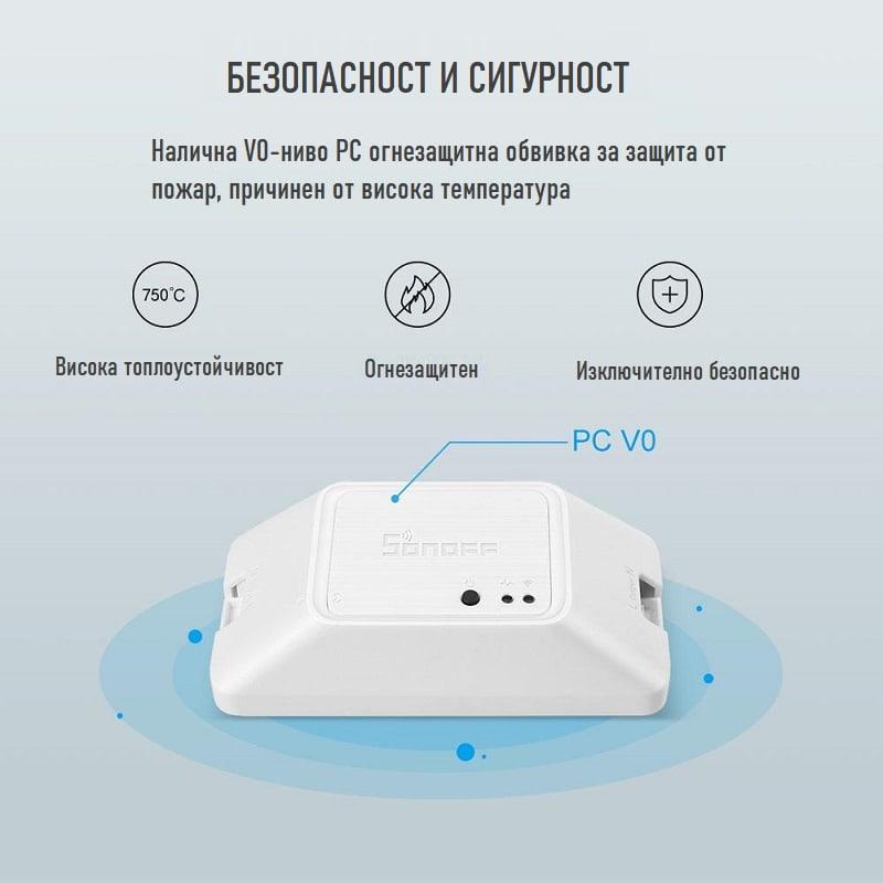 SONOFF BASICZBR3 Zigbee DIY Smart Switch 05 - S-Deal.eu & Sonoff - oнлайн магазин