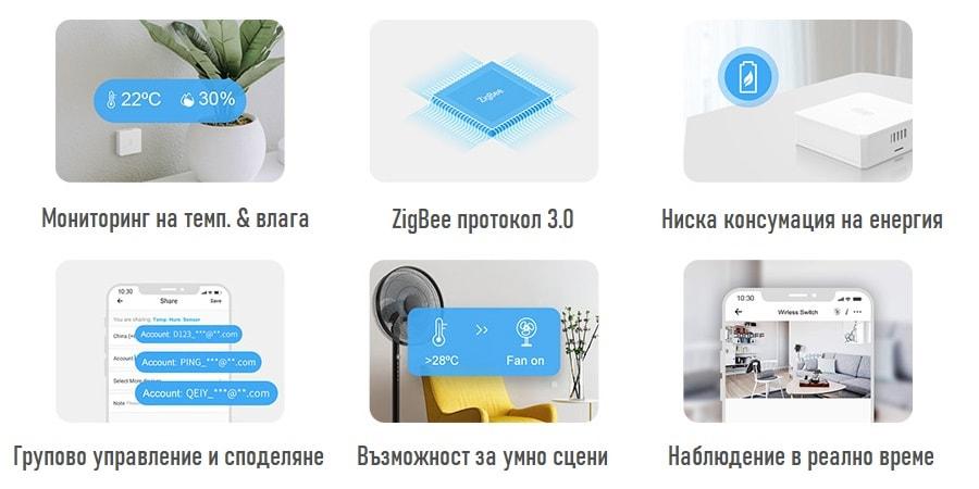 SONOFF SNZB 02 ZigBee Temperature And Humidity Sensor 04 - S-Deal.eu & Sonoff - oнлайн магазин