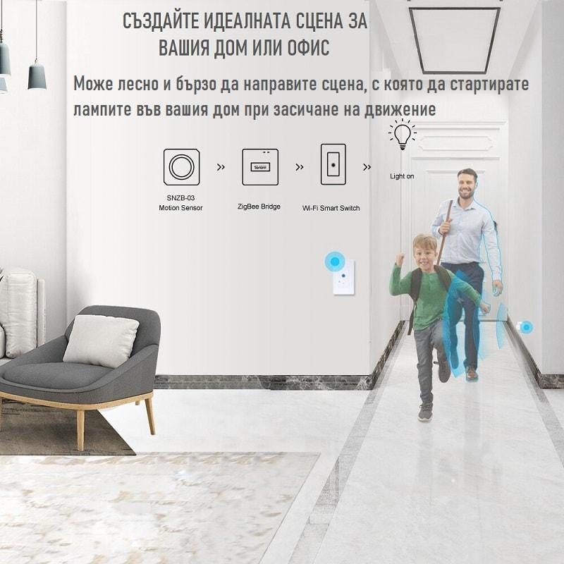 SONOFF SNZB 03 ZigBee Motion Sensor 05 - S-Deal.eu & Sonoff - oнлайн магазин