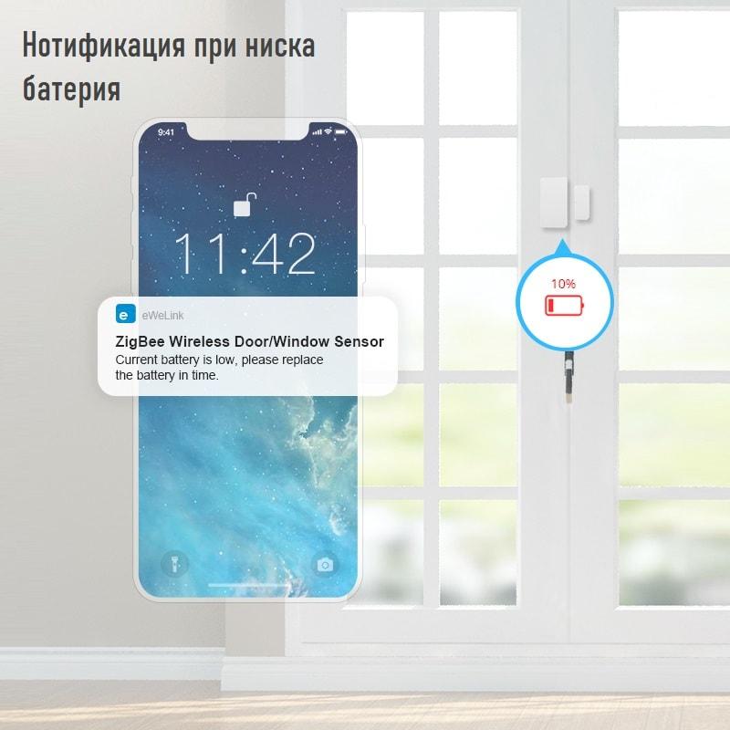 SONOFF SNZB 04 ZigBee Wireless Door Window Sensor 07 - S-Deal.eu & Sonoff - oнлайн магазин