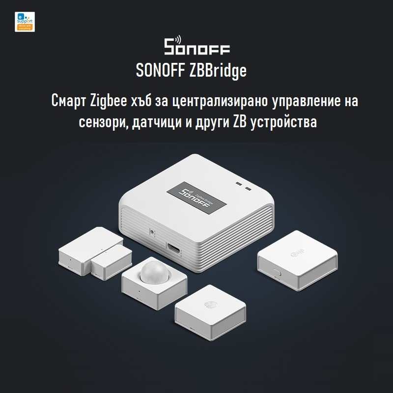SONOFF ZBBridge Smart Zigbee Bridge 11 - S-Deal.eu & Sonoff - oнлайн магазин