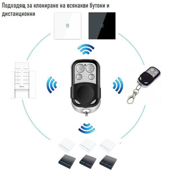 eWelink RF 433Mhz Duplicator - универсално клониращо дистанционно с 4 бутона - eWelink RF 433Mhz Duplicator - 4 Channel Universal Remote Control Cloning 433Mhz 433.92