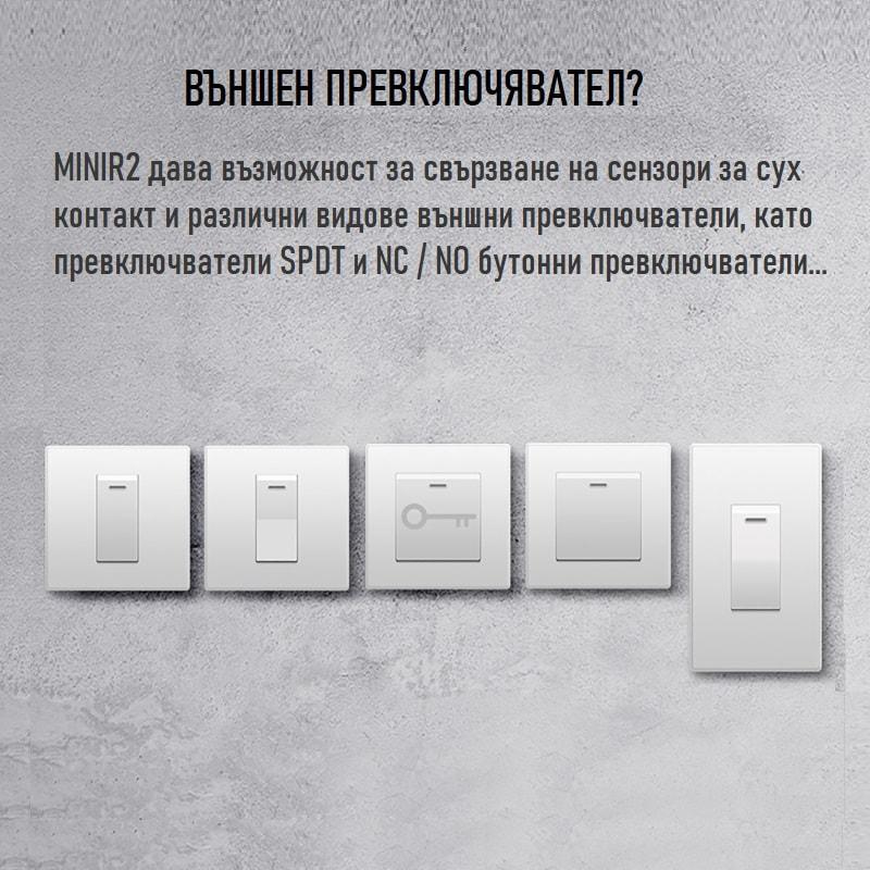 SONOFF MINIR2 Two Way Wi Fi Wireless Smart DIY Switch 06 - S-Deal.eu & Sonoff - oнлайн магазин
