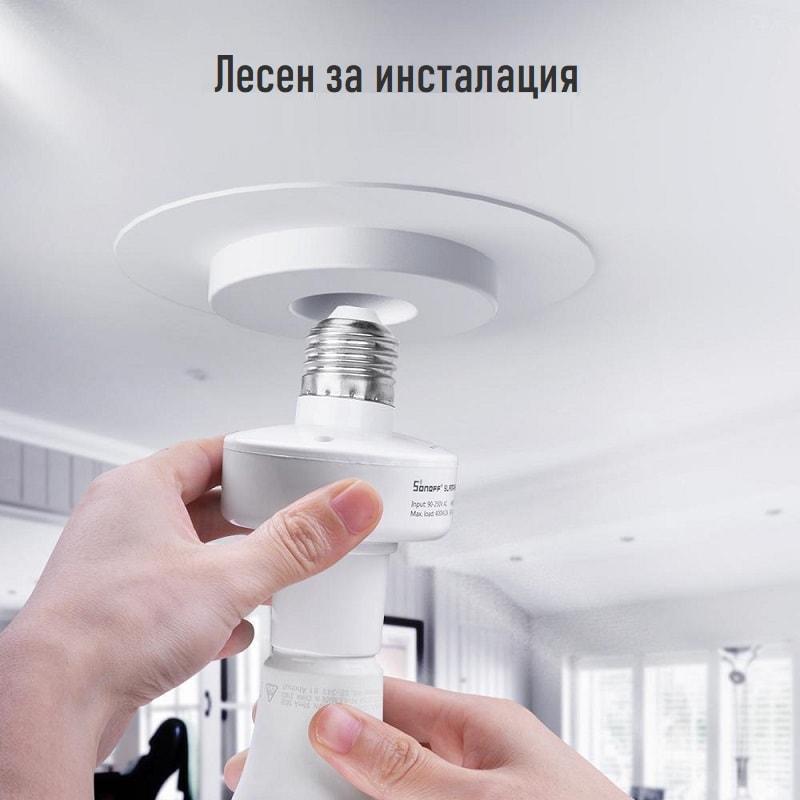 SONOFF SlampherR2 E27 433MHz RF WiFi Smart Light Lamp Bulb Holder 01 - S-Deal.eu & Sonoff - oнлайн магазин