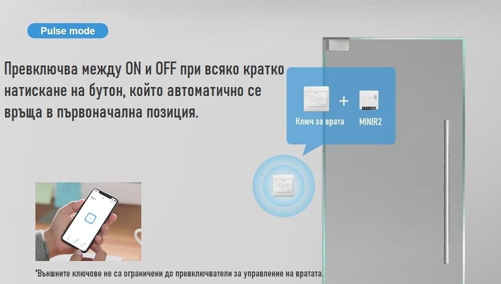 sonoff minir2 two way smart switch mini upgrade 02 - S-Deal.eu & Sonoff - oнлайн магазин