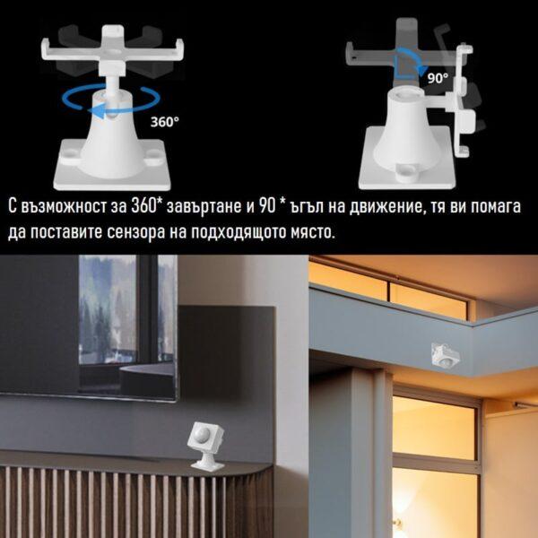 sonoff motion sensor base for Sonoff pir3 rf and snzb 03 04 - S-Deal.eu & Sonoff - oнлайн магазин
