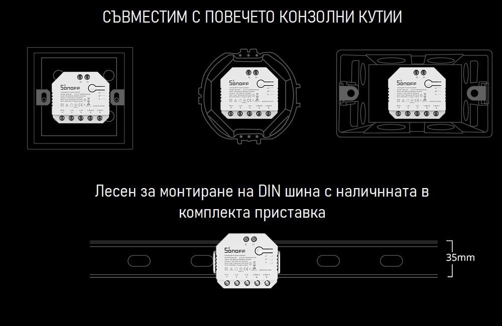 SONOFF DUALR3 Dual Relay Two Way Power Metering Smart Switch 07 - S-Deal.eu & Sonoff - oнлайн магазин