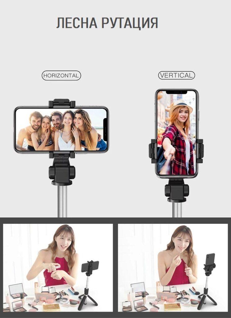 Селфи стик 3 в 1 HSU Standart L01s - Tрипoд + Bluetooth дистанционно - Selfie stick 3 in 1 HSU Standart L01s - Tripod + Bluetooth remote_01