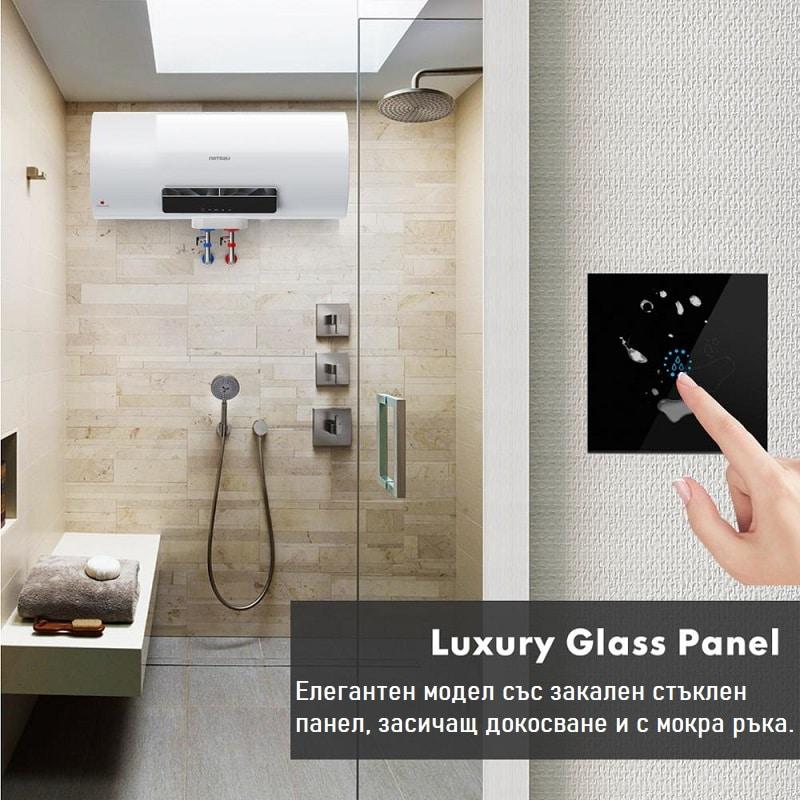eWelink BSS Wifi Boiler Smart Switch with Touch Wall Panel 20А 4400W 06 - S-Deal.eu & Sonoff - oнлайн магазин