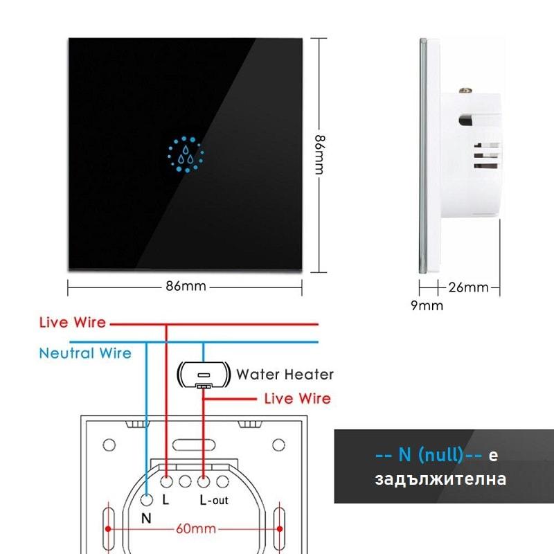 eWelink BSS Wifi Boiler Smart Switch with Touch Wall Panel 20А 4400W 10 - S-Deal.eu & Sonoff - oнлайн магазин