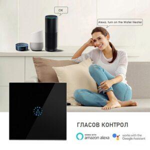 eWelink BSS Wifi Boiler Smart Switch with Touch Wall Panel 20А 4400W 11 - S-Deal.eu & Sonoff - oнлайн магазин