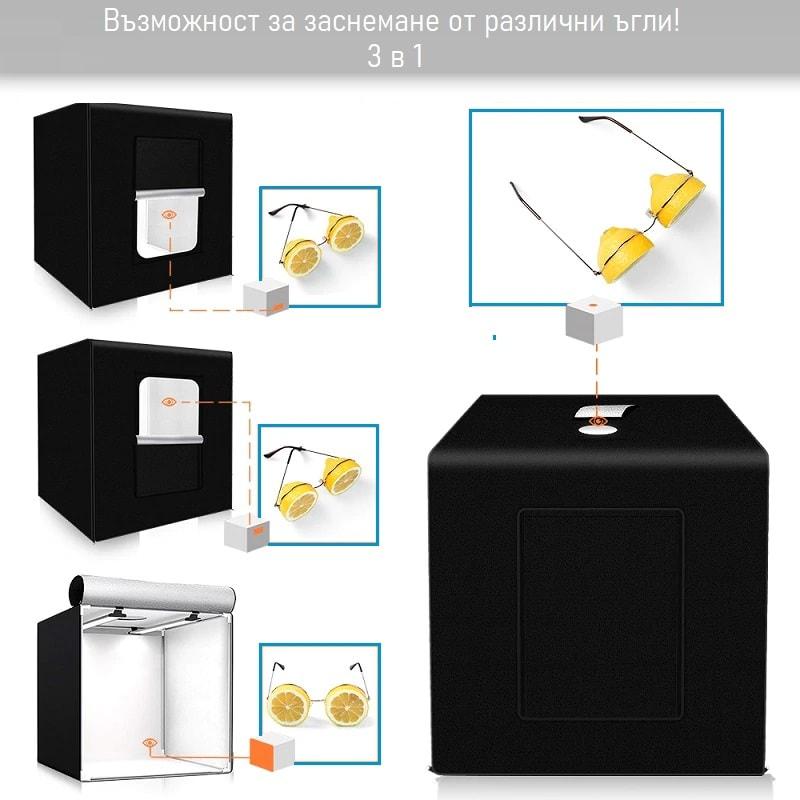 Професионална Фотографска Кутия 80 см за предметна фотография с димируемо лед осветление -professional-portable-photo-box-studio-80-cm-for-product-photography